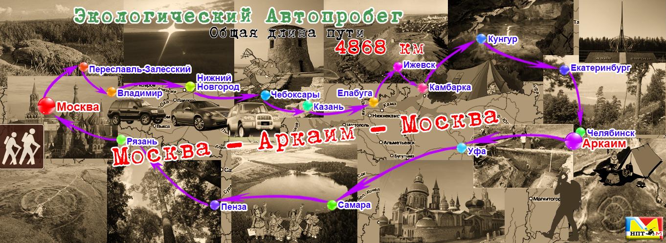 Аркаим: древний город, овеянный мифами — Ураловед | 498x1362