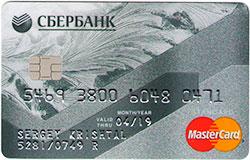 Номер карты Сергея Николаевича Кришталя